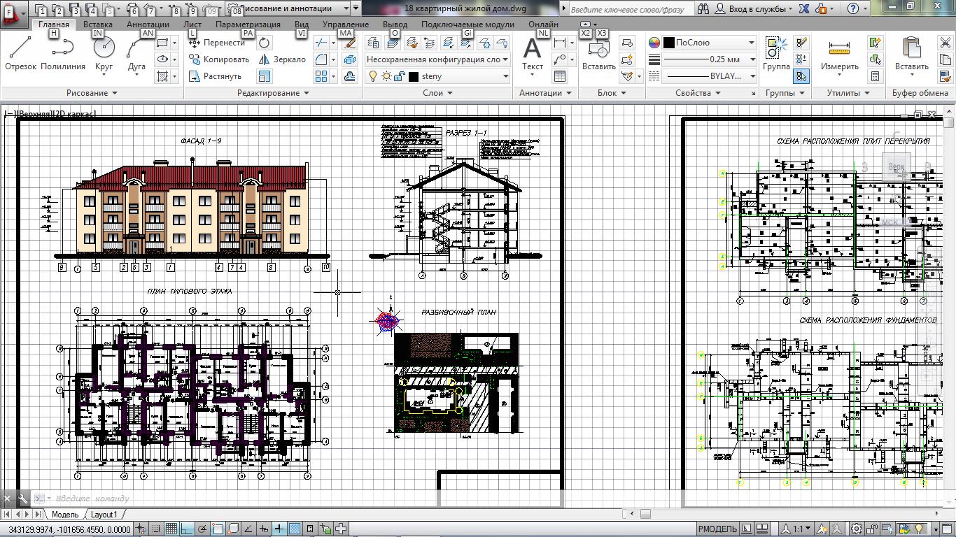 Как нарисовать план дома в Автокаде делаем чертежи